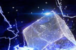 Рисуем ледяной светящийся кристалл