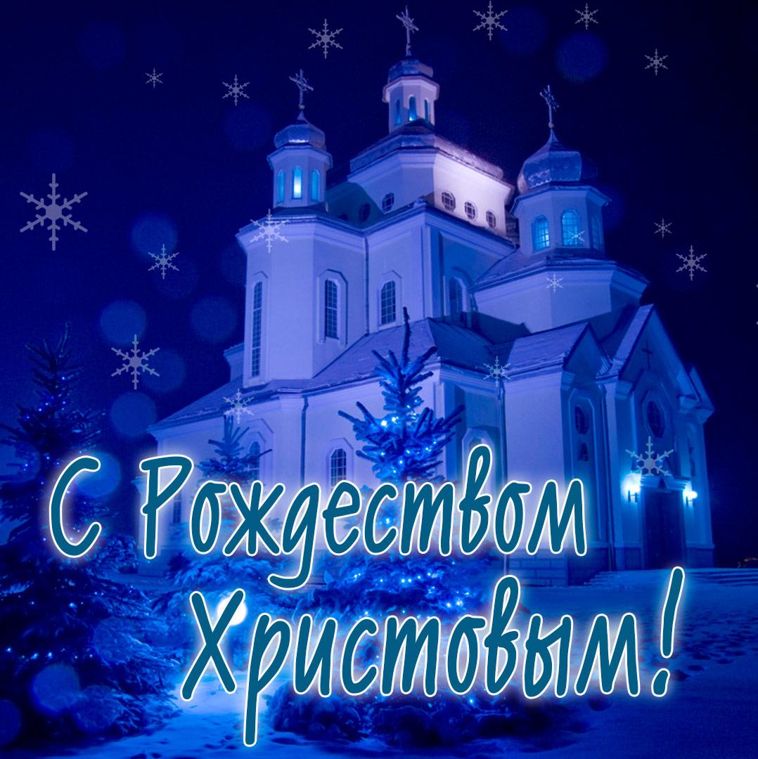 Поздравляем всех с этим Святым праздником!