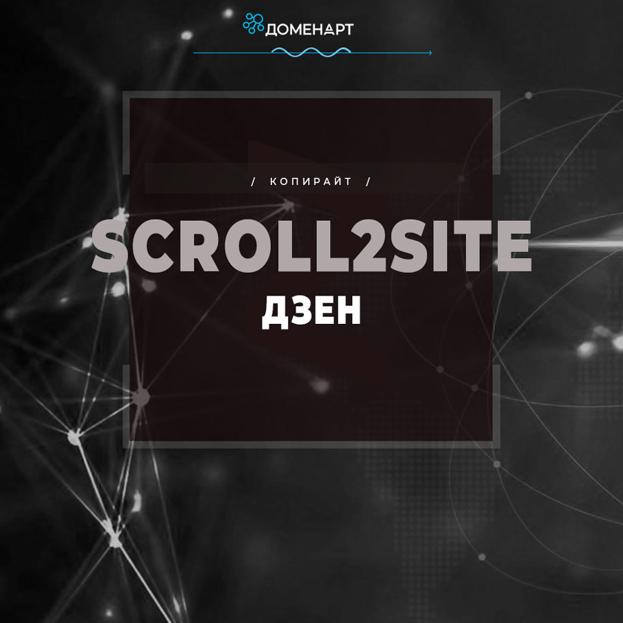 Scroll2Site