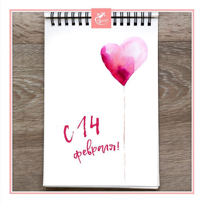 14fevralya-3