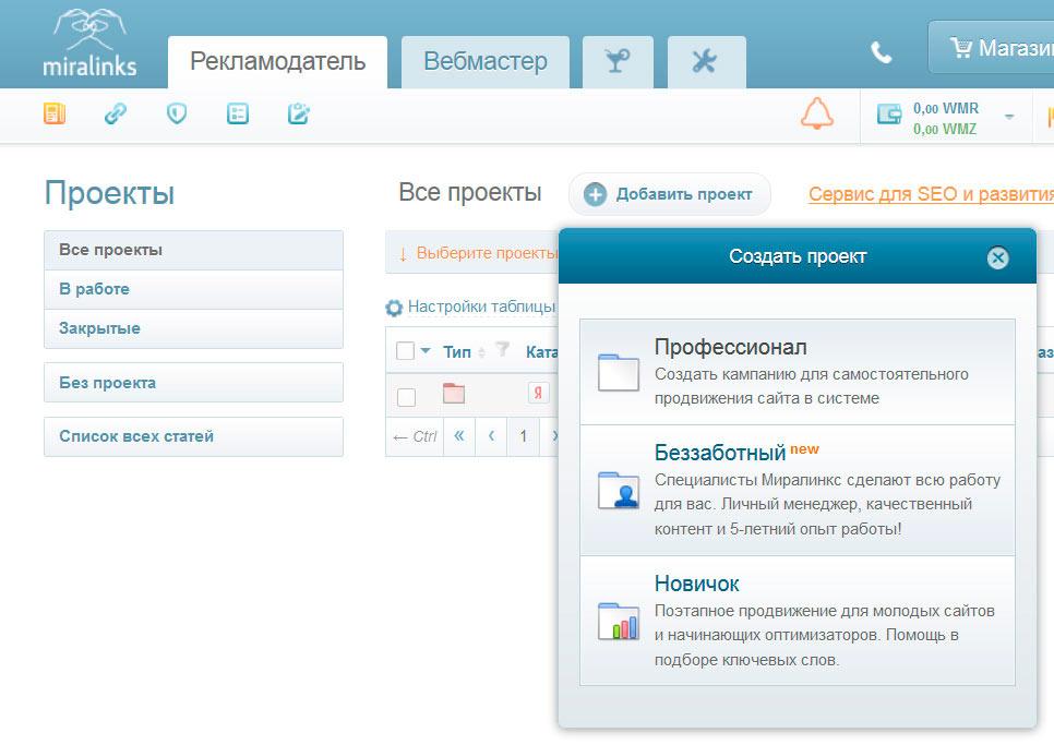 Сервисами занимающимися продвижением сайтов зарегистрированных на бесплатных раскрутка сайтов с млм