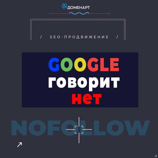 Гугл отказывает индексировать статьи